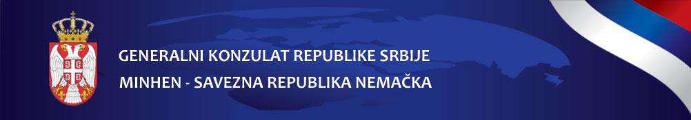 Srpski klub Ingolstadt